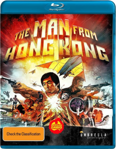 man-from-hong-kong-the-cover