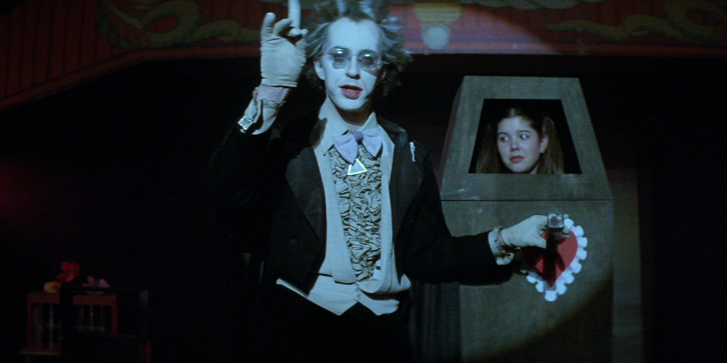 Blu-ray Review: The Funhouse (1981)