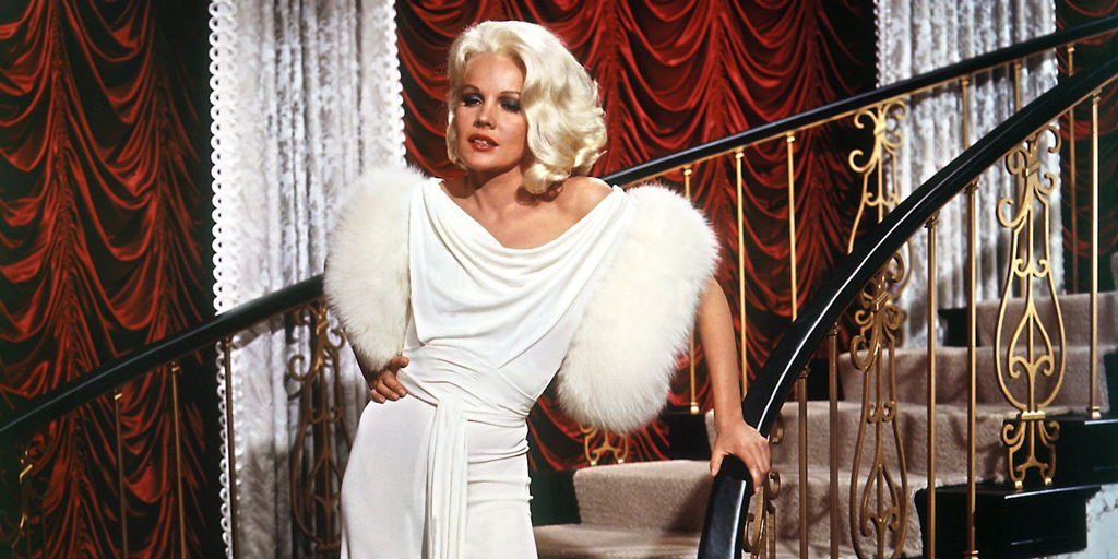 DVD Review: Carroll Baker – The Paramount Collection