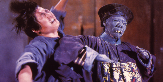 Blu-ray Review: Encounter of the Spooky Kind (1980)